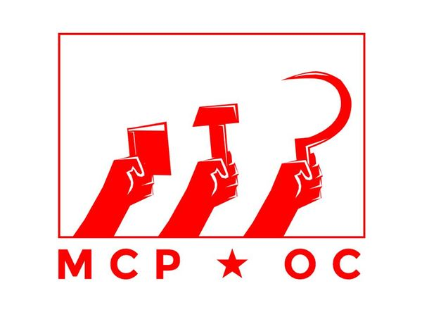 Public Resolutions of the First Conference of the Organizing Committee for a Maoist Communist Party